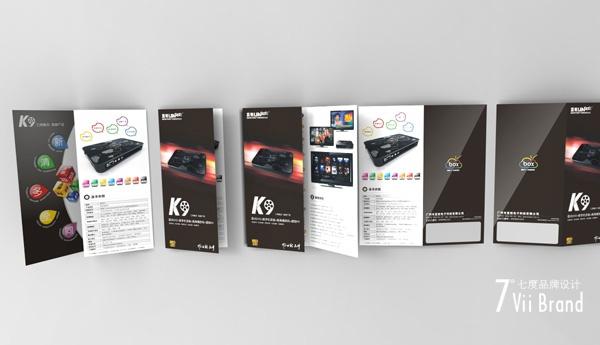 Lengee-K9宣传折页_3