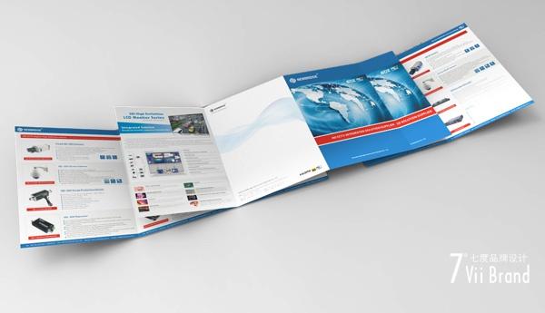 Intersec 2012 彩页设计