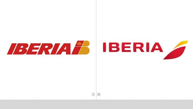 新logo将全面应用于伊比利亚航空的新员工制服,飞机内饰产品以及广告