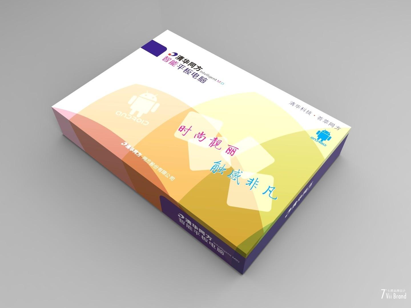 Tsinghua_230x160x40mm