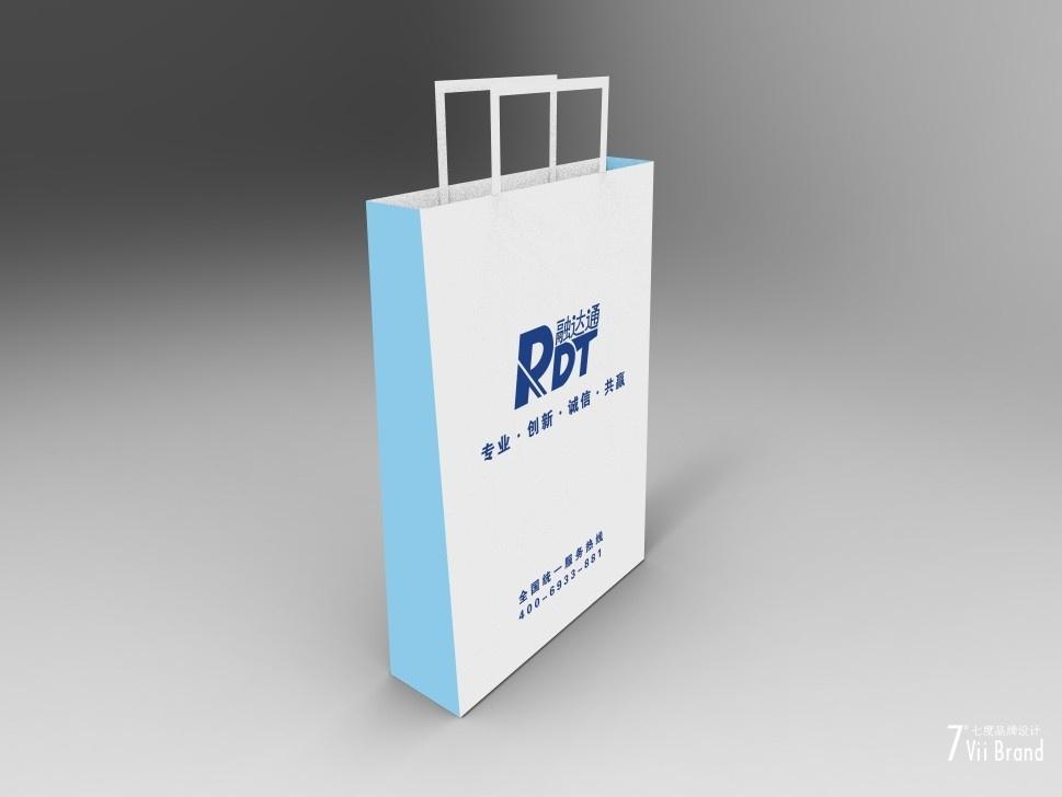 bag_28x40x8cm_2