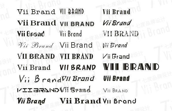 七度品牌设计标识