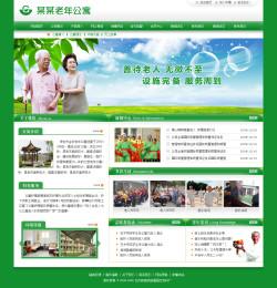 绿色老年公寓网站