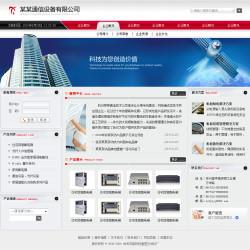 灰色通讯设备公司网站