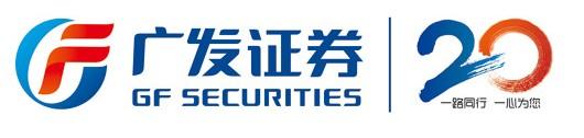 广发证券启用新品牌标志