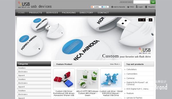 Cute Electronic外贸网站QQUSB