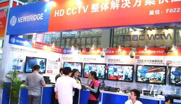 2011深圳安博会_1
