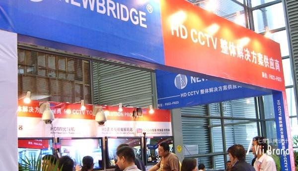 南方新桥2011深圳安博会展位设计