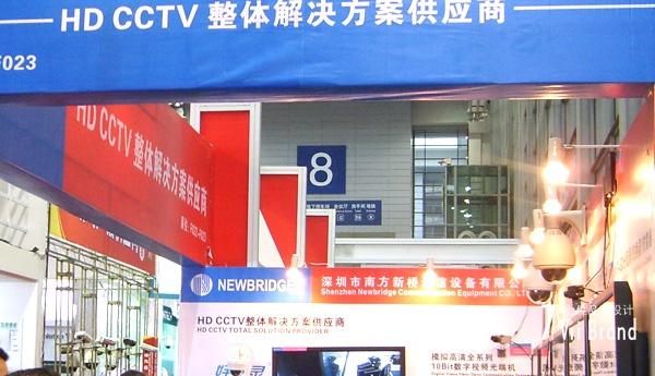2011深圳安博会_3
