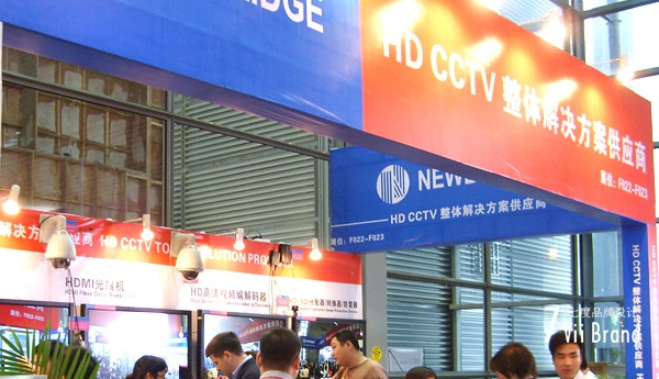 2011深圳安博会_4