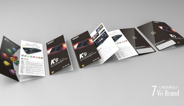 Lengee-K9宣传折页_1