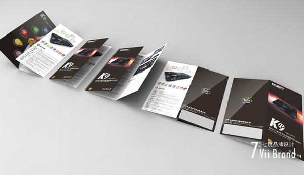 Lengee K9宣传折页设计