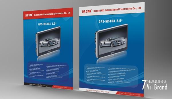 大森国际_2012德国电子展_4