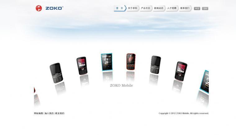 卓科移动通讯网站设计定制
