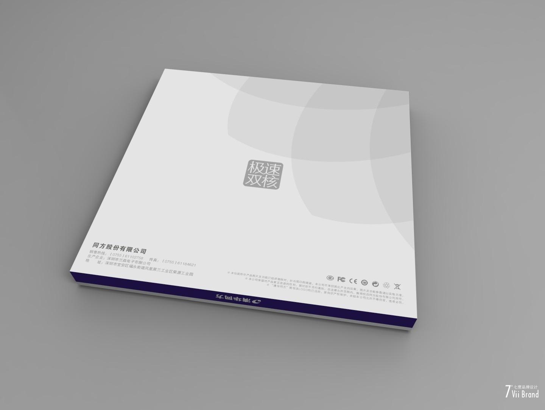 Dual-core_MID_250x245x20mm_2