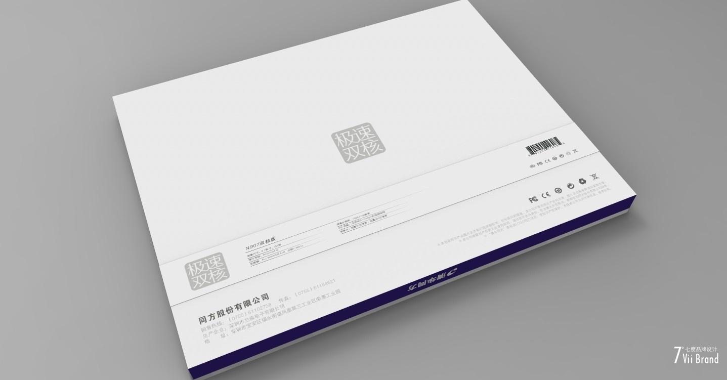 Dual-core_MID_300x230x20mm_5