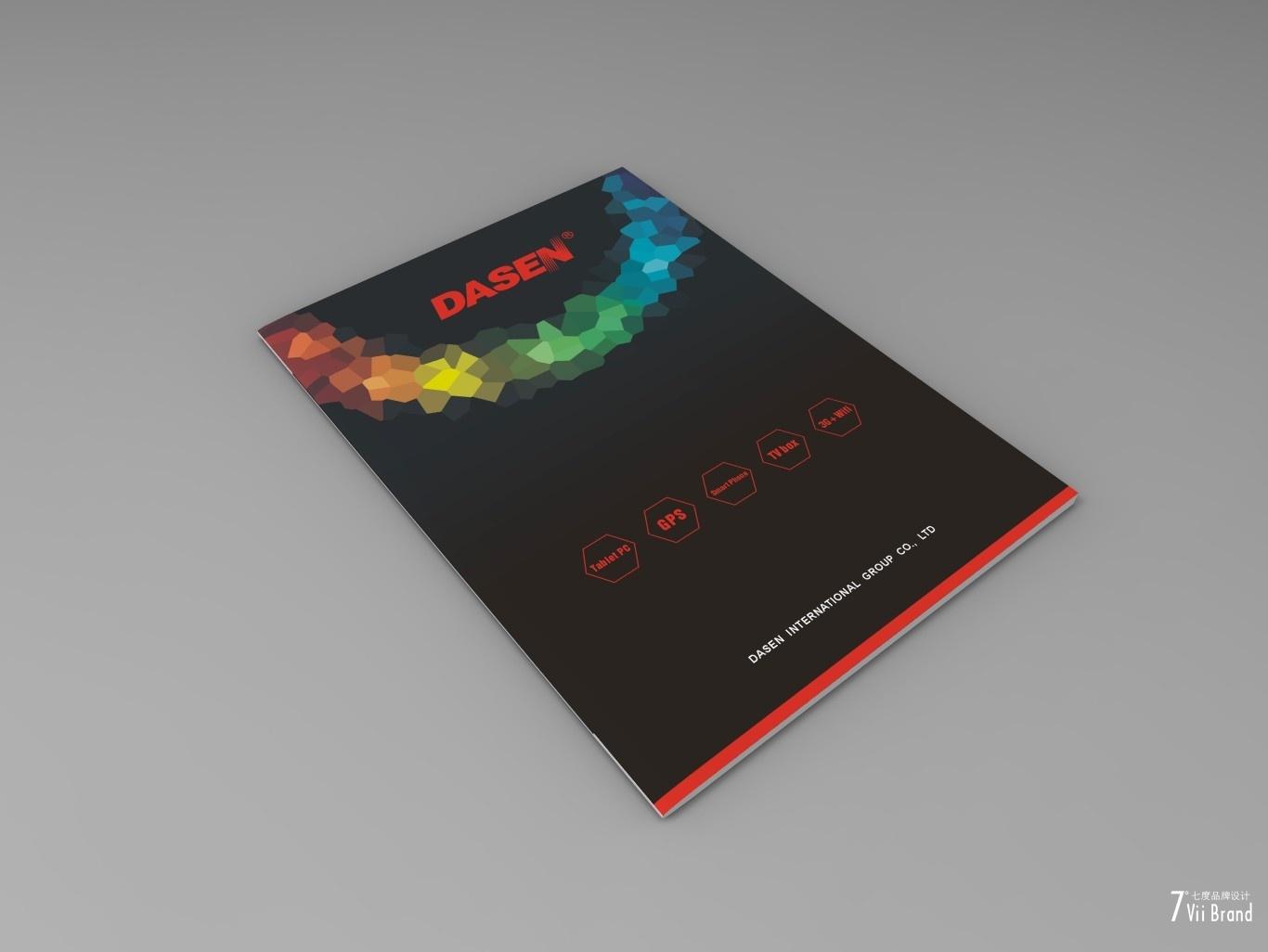 210x285mm-books-1