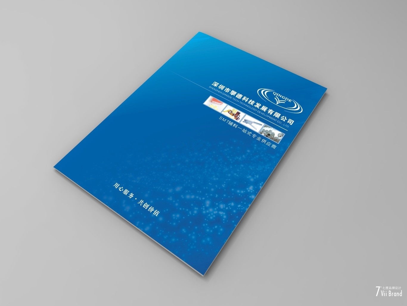210x285mm-books-3-2
