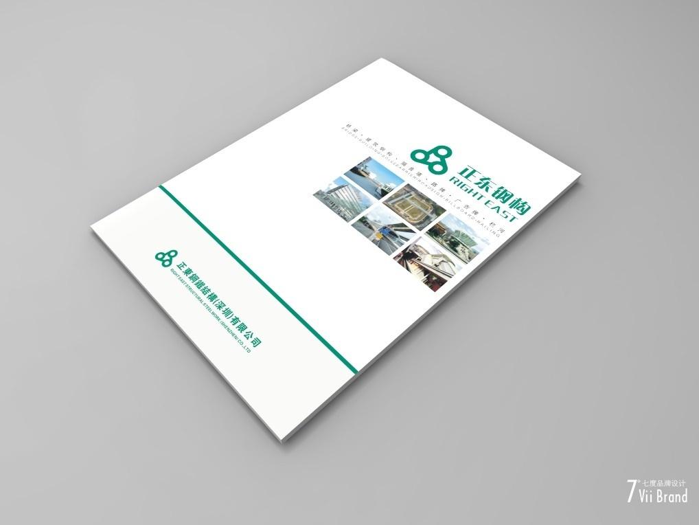 210x285mm-books-1-2