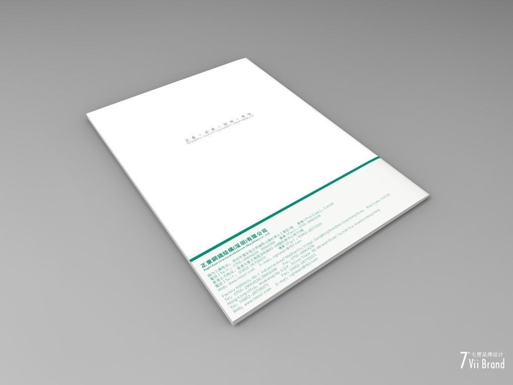 210x285mm-books-1-3