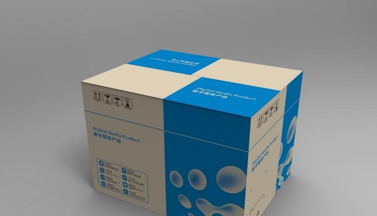 电子产品外包箱设计