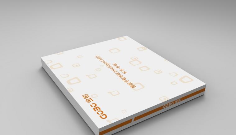 金铂平板电脑包装设计