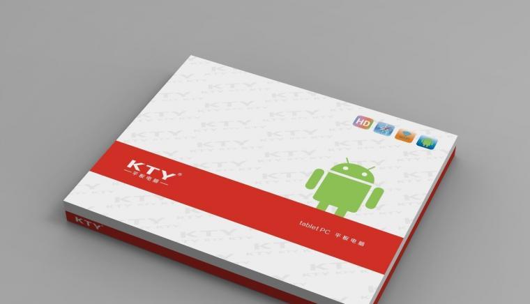 KTY平板电脑包装