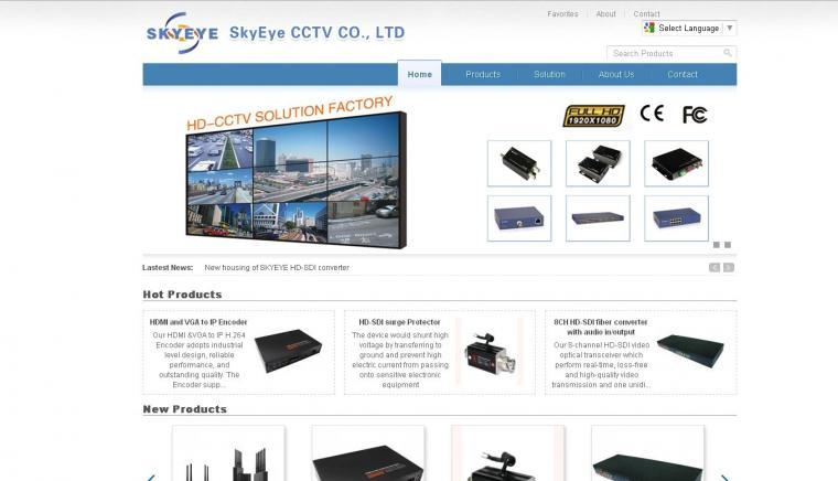 安防外贸公司英文企业网站设计