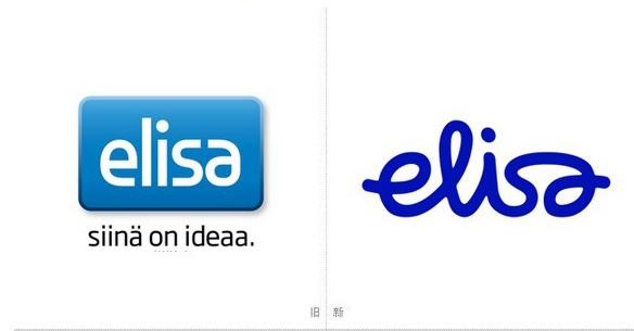 芬兰知名电信运营商 Elisa 新标志 LOGO图片