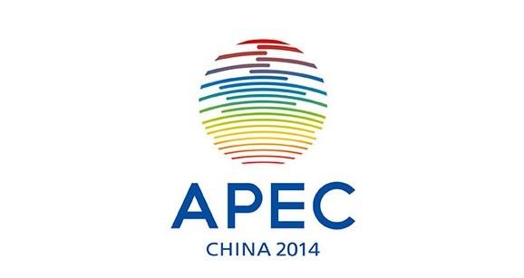 2000年-2014年APEC峰会LOGO合辑