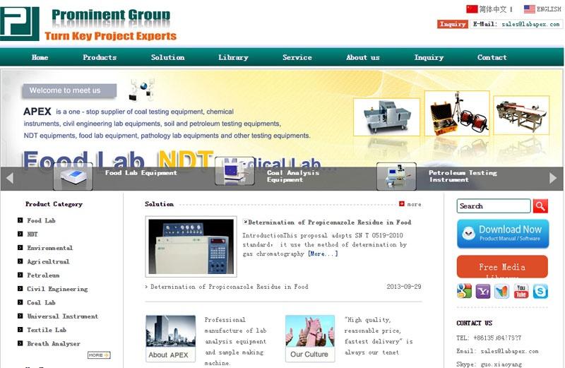 鹤壁市热工仪表仪器公司