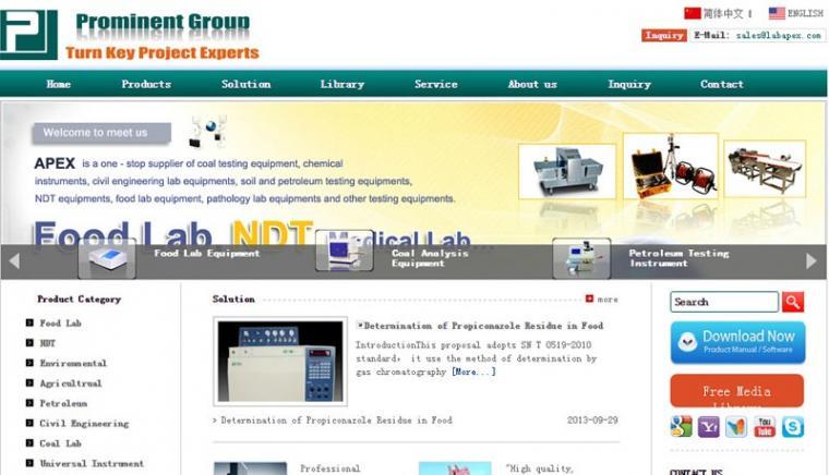 鹤壁热工仪表仪器外贸企业网站定制