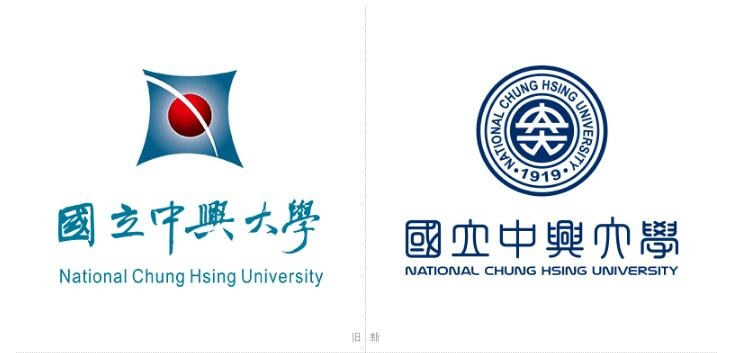 """台湾""""国立""""中兴大学更换新LOGO引争议 校方称未停用原有LOGO"""