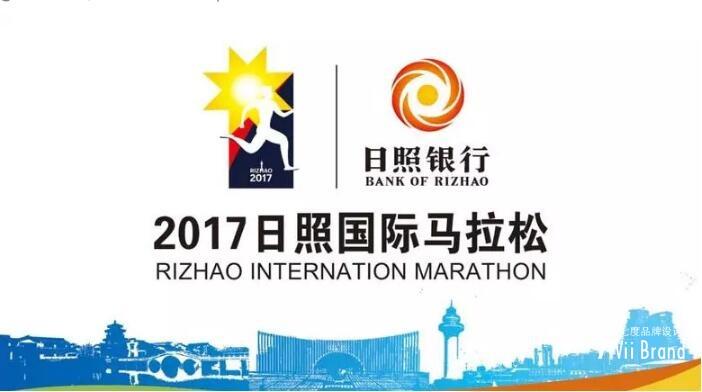 2017日照国际马拉松赛官方LOGO公布