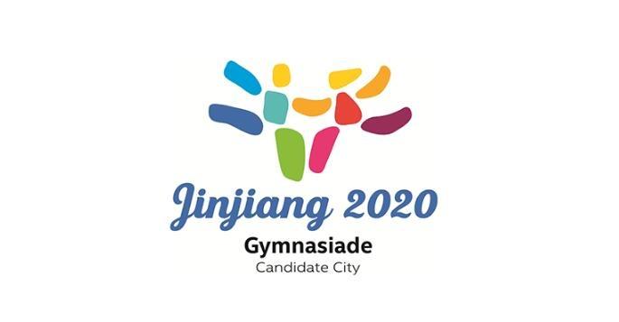 福建晋江申办2020年世界中学生运动会会徽设计