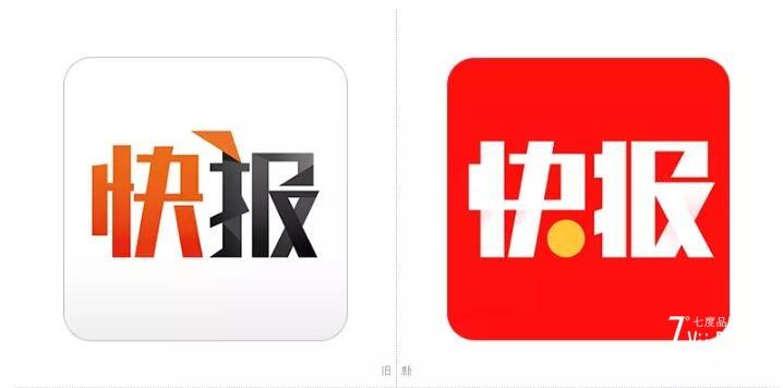 """腾讯旗下资讯平台""""天天快报""""更新LOGO"""