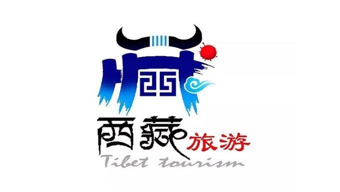 西藏旅游LOGO方案公布,设计理念五花八门各有特色