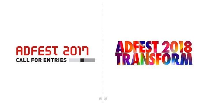 2018年亚太广告节(ADFEST)主视觉LOGO发布
