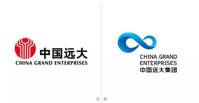 中国远大集团启用新LOGO
