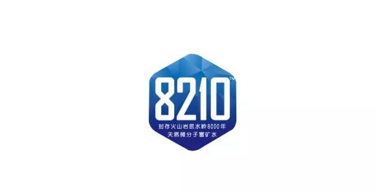 """全新矿泉水品牌""""8210""""品牌标志及包装"""