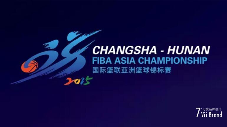 长沙男篮亚锦赛logo公布