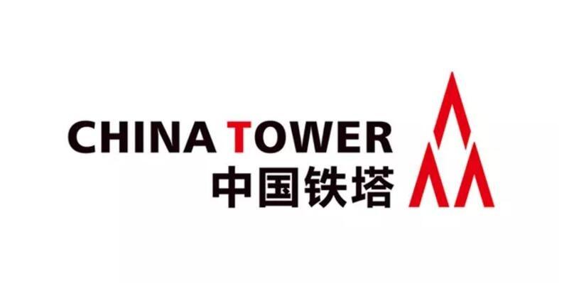 中国铁塔公司新LOGO