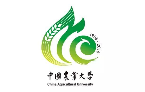 中国农业大学110周年校庆标识发布