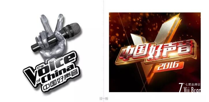 """综艺节目""""中国好声音""""更换新LOGO"""