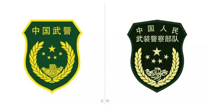 武警各部队统一新式标志、服饰正式启用
