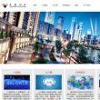笔数科技服务型企业网站定制