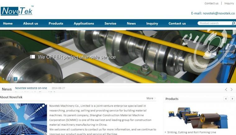 Novotek Machinery外贸企业网站定制