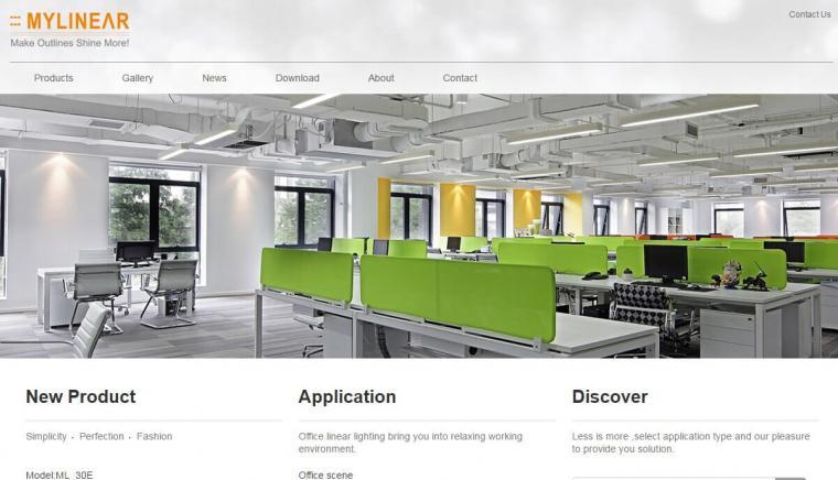 宝斯恩科技英文外贸产品企业网站定制